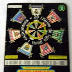 Coleccionismo deportivo: ANUARIO DINAMICO FÚTBOL TEMPORADA 1971 - 1972. Lote 6809952
