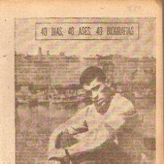 Coleccionismo deportivo: AMANCIO. EL ZARRITA GALLEGO (MADRID, 1964) (REAL MADRID). Lote 20470573