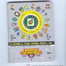 Coleccionismo deportivo: DINAMICO, TOMO 25 - 1995 / 1996- LA HISTORIA DEL FUTBOL ESPAÑOL PUESTA AL DIA.. Lote 23619518