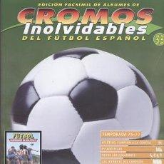 Collezionismo sportivo: FASCÍCULO DE FÚTBOL RESUMEN TEMPORADA 1976/77 - OFERTAS DOCABO. Lote 19707924