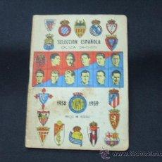 Coleccionismo deportivo: EDITORIAL DINAMICO - LIGA FUTBOL - TEMPORADA 1958-1959 - . Lote 26543353