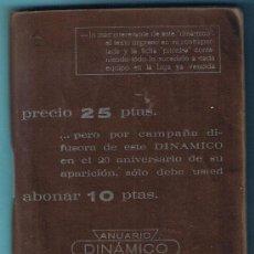 Coleccionismo deportivo: ANUARIO DINÁMICO 1970 - 1971.. Lote 29258909