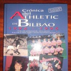 Coleccionismo deportivo: LIBRO CRÓNICA DEL ATHLETIC DE BILBAO 1994-95. NUEVO. ENVIO GRATIS.. Lote 32034187