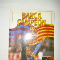 Coleccionismo deportivo: BARÇA CAMPEON (LA LIGA VOLVIO AL CAMP NOU) DIARIO SPORT AÑO 1984--- MV2. Lote 32599555