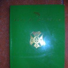 Coleccionismo deportivo - 75 AÑOS DE HISTORIA DEL C.D. TENERIFE: JUAN J. ARENCIBIA DE TORRES. FIRMADO POR ALGUNOS JUGADORES - 32751443