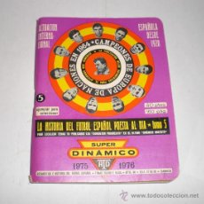 Coleccionismo deportivo: DINAMICO 1975 - 1976 (ALMANAQUE DE FUTBOL). Lote 33322215