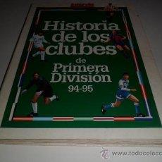 Coleccionismo deportivo: HISTORIA DE LOS CLUBES DE PRIMERA DIVISIÓN 94 - 95. Lote 34439252