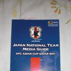 Coleccionismo deportivo: REVISTA OFICIAL DE JAPON EN COPA ASIA 2011.. Lote 36240607