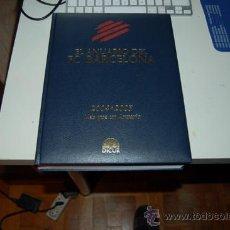Coleccionismo deportivo: BARÇA: ANUARIO FÚTBOL CLUB BARCELONA TEMPORADA 2004-2005.EN CASTELLANO.Y UN LIBRO SORPRESA DE REGALO. Lote 37073864