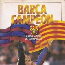 Coleccionismo deportivo: BARÇA CAMPEÓN. LA LIGA VOLVIÓ AL CAMP NOU - 1985 - FOTOGRAFÍAS - PR. TERRY VENABLES. Lote 37816364