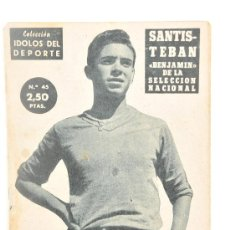 Coleccionismo deportivo: COLECCIÓN IDOLOS DEL DEPORTE
