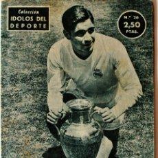 """Coleccionismo deportivo: COLECCIÓN IDOLOS DEL DEPORTE """"MARQUITOS, UN DEFENSA DE CUERPO ENTERO"""" REAL MADRID . Lote 62952152"""