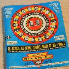 Coleccionismo deportivo: CALENDARIO SUPER DINAMICO 1974 1975 TOMO 4. LA HISTORIA DEL FUTBOL ESPAÑOL PUESTA AL DIA . Lote 39622115