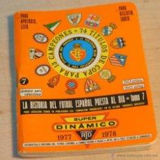 Coleccionismo deportivo: CALENDARIO SUPER DINAMICO 1977 1978 TOMO 7. LA HISTORIA DEL FUTBOL ESPAÑOL PUESTA AL DIA . Lote 39622122