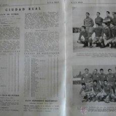 Colecionismo desportivo: CLUB DE FUTBOL DE LA PROVINCIA DE CIUDAD REAL RESUMEN CON FOTOS DE LA LIGA 1958-59 PGS DE 444 A 450 . Lote 40331101