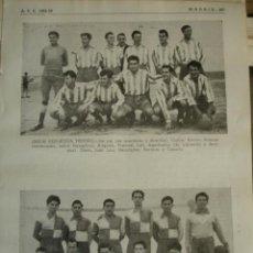 Coleccionismo deportivo: UNION DEPORTIVA TREVIÑO.MADRID.FUTBOL,NOMBRES DE JUGADORES.AÑO 1958-59.1 HOJA. Lote 40640329