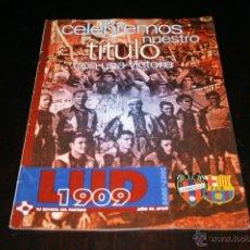 Coleccionismo deportivo: PROGRAMA FÚTBOL LEVANTE - BARCELONA TEMPORADA 07-08. Lote 41251391
