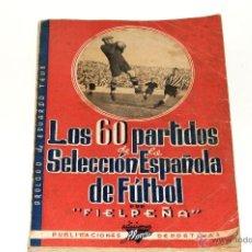 Coleccionismo deportivo: LOS 60 PARTIDOS DE LA SELECCION ESPAÑOLA DE FUTBOL POR FIELPEÑA EDICIONES ALONSO, AÑO 1941. Lote 42329276
