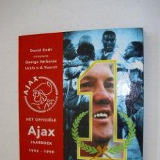 Coleccionismo deportivo: LIBRO IMPORTADO - ANUARIO OFICIAL AJAX CAMPEON TEMPORADA 1994-1995 VAN GAAL AJAX JAARBOEK -. Lote 42657175