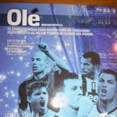 Coleccionismo deportivo: LIBRO GUIA CHAMPIONS LEAGUE 2013/ 2014 - OLE - ARGENTINA - 2013 - NUEVO!. Lote 43558740