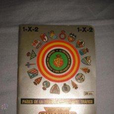 Coleccionismo deportivo: ARTESANIA TIPOGRAFICA DINAMICO 1975-1976. Lote 43818045