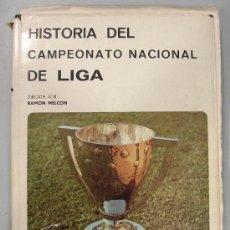 historia del campeonato nacional de liga