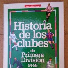 Coleccionismo deportivo: HISTORIA DE LOS CLUBES DE PRIMERA DIVISIÓN 94-95. Lote 44829301
