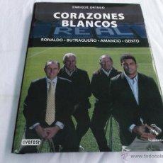 Coleccionismo deportivo: CORAZONES BLANCOS: RONALDO. BUTRAGUEÑO, AMANCIO, GENTO. Lote 44988973