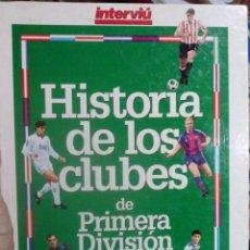 Coleccionismo deportivo: HISTORIA DE LOS CLUBES DE PRIMERA DIVISION 1994 -95 . Lote 47402912