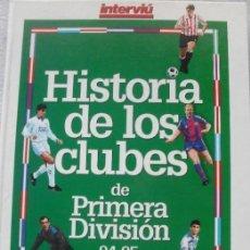 Coleccionismo deportivo: 1 LIBRO - HISTORIA DE LOS CLUBES DE PRIMERA DIVISION LIGA 94-95 - ( 1994-1995 ) INTERVIU. Lote 47597773