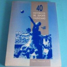 Collectionnisme sportif: 40 HISTÓRICOS DEL DEPORTE VALENCIANO. JAIME HERNÁNDEZ PERPIÑÁ. Lote 201689070