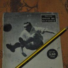 Coleccionismo deportivo: IDOLOS DEL DEPORTE. 1959. JOSÉ EMILIO SANTAMARIA IGLESIAS. REAL MADRID *. Lote 49210961