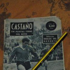Coleccionismo deportivo: IDOLOS DEL DEPORTE. 1958. HELIODORO CASTAÑO PEDROSA. BETIS ¨*. Lote 49210996