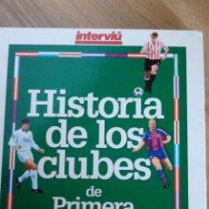 Coleccionismo deportivo: HISTORIA DE LOS CLUBES DE PRIMERA DIVISION 94-95 - INTERVIU. Lote 49865210