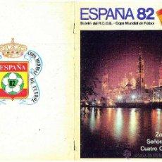 Coleccionismo deportivo: BOLETIN REAL COMITE ORGANIZADOR COPA MUNDIAL DE FUTBOL ESPAÑA 1982 Nº 15 ZARAGOZA FIFA WORLD CUP 82. Lote 50093700