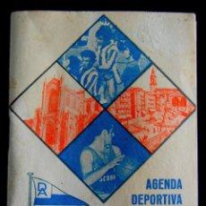 Coleccionismo deportivo: ANTIGUA AGENDA DEPORTIVA 1973-1974.DEPORTIVO ALAVES. CALENDARIO LIGA FUTBOL.VASCONIA-ZUYA-AURRERA.... Lote 51062808