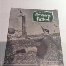 Coleccionismo deportivo: BREVIARIO DEL FÚTBOL DEL DR. JANINI (1951). Lote 51095332
