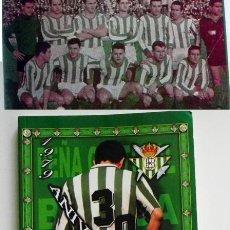 Coleccionismo deportivo: 30 ANIVERSARIO DE LA PEÑA CULTURAL BÉTICA RAFAEL GORDILLO 1979 2009 - LIBRO FOTOS REAL BETIS FÚTBOL. Lote 51660347