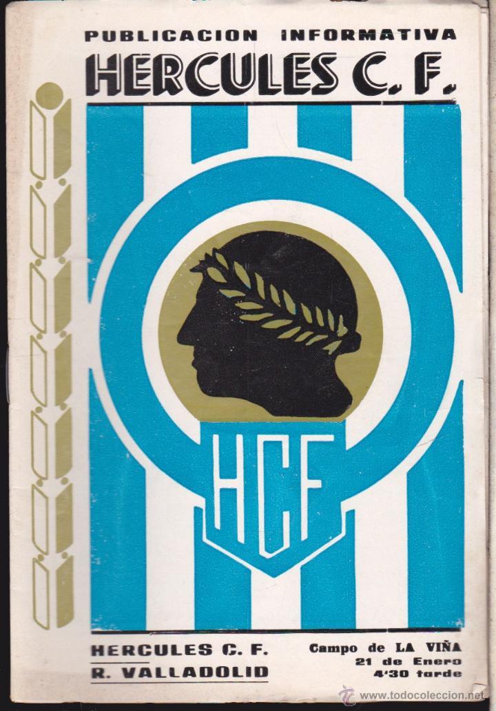 ALICANTE - HERCULES C.F. PUBLICACION INFORMATIVA , HERCULES C. F. - R. VALLADOLID (Coleccionismo Deportivo - Libros de Fútbol)
