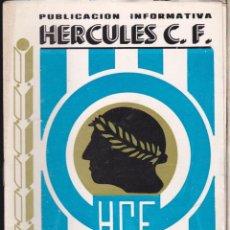 Coleccionismo deportivo: ALICANTE - HERCULES C.F. PUBLICACION INFORMATIVA , HERCULES C. F. - R. VALLADOLID. Lote 53301016