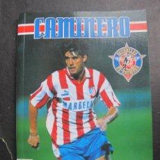 Coleccionismo deportivo: LIBRO CAMINERO LA BATUTA ATLETICO DE MADRID FUTBOL AÑO 1995. Lote 54073786