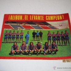 Coleccionismo deportivo: ANTIGUO LIBRO REVISTA ¡ ALIRON EL LEVANTE CAMPEON ! DEL AÑO 1973. Lote 54793679