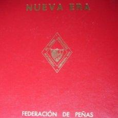Coleccionismo deportivo: CLUB DE FUTBOL SEVILLA CF REVISTA NUEVA ERA PEÑAS SEVILLISTAS SAN FERNANDO LOS 40 PRIMEROS NUMEROS. Lote 55820693