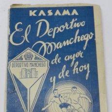 Coleccionismo deportivo: LIBRO EL DEPORTIVO MANCHEGO DE AYER Y DE HOY, FUTBOL, CIUDAD REAL, SEPTIEMBRE DE 1950, 21 AÑOS DE SU. Lote 56115708