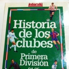Coleccionismo deportivo: HISTORIA DE LOS CLUBES DE PRIMERA DIVISIÓN 94/95 (INTERVIU). Lote 56904182