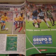 Coleccionismo deportivo: REVISTA CAPITULO 6 EL SEMANAL - COPA DEL MUNDO GRUPO BULGARIA GRECIA ARGENTINA NIGERIA. Lote 56935003