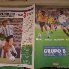 Coleccionismo deportivo: REVISTA CAPITULO 3 EL SEMANAL - COPA DEL MUNDO GRUPO BRASIL SUECIA CAMERUN RUSIA. Lote 56935044