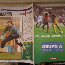 Coleccionismo deportivo: REVISTA CAPITULO 2 EL SEMANAL - COPA DEL MUNDO GRUPO EE.UU COLOMBIA RUMANIA SUIZA. Lote 56935259
