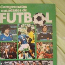 Coleccionismo deportivo: CAMPEONATOS MUNDIALES DE FUTBOL JOSE MARIA CASANOVAS Y MARTIN TYLER 1982. Lote 57415027