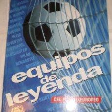Coleccionismo deportivo: EQUIPOS DE LEYENDA DEL FÚTBOL EUROPEO. TEMPORADA 1997-8. COLECCIONABLE DE INTERVIÚ CON 21 FASCÍCULOS. Lote 57629341